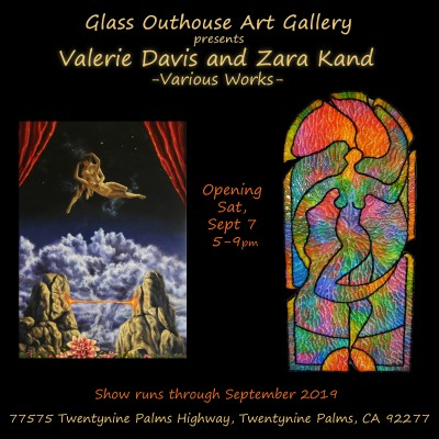 Glass Outhouse flyer